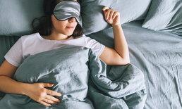 10 เคล็ดลับสำหรับคนนอนไม่หลับ-เครียดสะสม