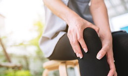 """4 วิธีออกกำลังกาย บรรเทาอาการ """"ข้อต่ออักเสบ"""""""