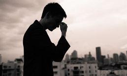 6 สัญญาณที่บอกว่าคุณกำลังเครียดจนเกินรับมือไหว