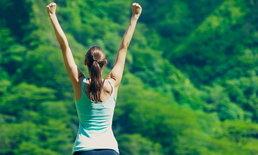 หลัก 10 อ. ยึดไว้ สุขภาพกายใจแข็งแรง