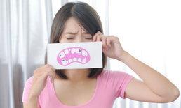 """""""เสียวฟัน"""" 1 ใน 5 สัญญาณเตือนภัยในช่องปากที่ต้องรีบจัดการก่อนบานปลาย"""