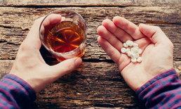 """อย่าซื้อ """"ยาเลิกเหล้า"""" มาทานเอง เสี่ยงอันตรายถึงชีวิต"""