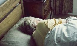 """8 วิธีแก้ปัญหา """"นอนไม่หลับ"""" ของผู้สูงอายุ"""