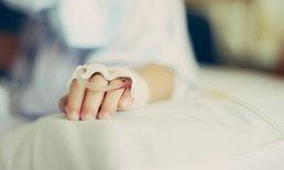 """สัญญาณอันตรายที่บ่งบอกว่า คุณมีโอกาสเป็นโรค """"มะเร็ง"""""""
