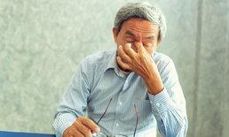 """โรค """"หลอดเลือดสมอง"""" โรคอันตรายที่พร้อมคร่าชีวิตผู้สูงอายุ"""