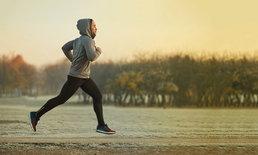 """เช้า สาย บ่าย หรือเย็น ช่วงเวลาการ """"ออกกำลังกาย"""" ช่วงไหนดีที่สุด?"""