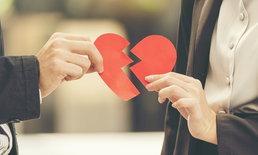 """ทำความรู้จัก """"โรคอกหัก"""" ที่ทางการแพทย์ยืนยันว่า """"ความรัก"""" ทำให้เราเจ็บปวดได้จริงๆ"""
