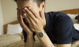 """ฝุ่นละออง PM 2.5 เสี่ยงอันตรายต่อผู้ป่วย """"โรคตา"""" และผู้ที่สวมใส่ """"คอนแทคเลนส์"""""""