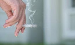 """8 วิธี """"เลิกบุหรี่"""" ด้วยตัวเอง ง่ายๆ ทำได้จริง"""