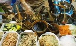 """8 วิธีสังเกต """"ร้านอาหารข้างทาง"""" เสี่ยง """"ท้องเสีย-อาหารเป็นพิษ"""""""