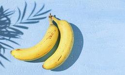 """10 ประโยชน์ดีๆ ของ """"กล้วย"""" ลดเสี่ยงโรคหัวใจ-มะเร็งไต"""