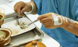 """ผู้ป่วย """"ไตเรื้อรัง"""" ควรกินอาหารอะไร?"""