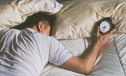 """""""นอนชดเชย"""" ในวันหยุด แก้ปัญหานอนไม่พอได้จริงหรือ?"""