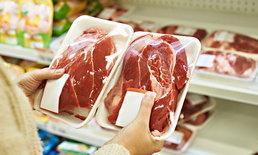 4 อาหารเสี่ยงอาการอักเสบ-มะเร็งลำไส้ใหญ่