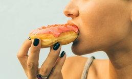 5 วิธี กินตามใจปากอย่างไร ไม่ให้หุ่นเสีย