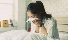 """วิธีดูแลตัวเองให้หายจาก """"ไข้หวัด"""" ใน 24 ชั่วโมง"""