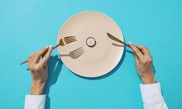 """7 เหตุผลที่ทำให้คุณ """"ลดความอ้วน"""" ไม่ได้สักที"""