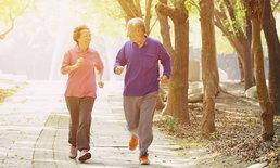 """ผู้ป่วย """"โรคหัวใจ"""" ออกกำลังกายอย่างไรให้ปลอดภัย?"""