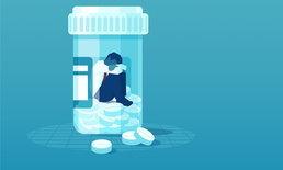 """5 """"ยาเสพติด"""" อันตรายที่พบได้บ่อยในปัจจุบัน"""