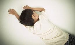 """""""ลมชัก"""" ในเด็ก เรื่องไม่เล็ก แต่รักษาได้"""