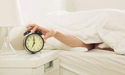 4 วิธีลดปัญหา Jet Lag-นอนหลับสำหรับคนทำงานเป็นกะ