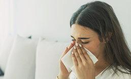 """""""ไซนัสอักเสบ"""" กับ 8 อาการที่แตกต่างจากไข้หวัดธรรมดา"""