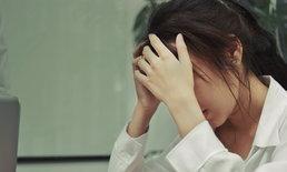 """5 ปัจจัยกระตุ้น """"ปวดไมเกรน"""" อยากหายควรหลีกเลี่ยง"""