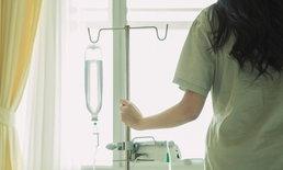 """""""มะเร็งต่อมน้ำเหลือง"""" ติด 1 ใน 6 มะเร็งที่เจอบ่อยในคนไทย เจอก่อนหายขาดได้"""