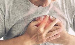 """""""โรคหัวใจ"""" ครองแชมป์ ตายอันดับ 1 ทั่วโลก วินิจฉัยความ """"ฉุกเฉิน"""" ของผู้ป่วยช่วยได้"""