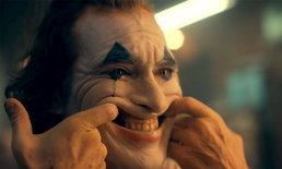 Pseudobulbar Affect จากหนัง Joker กับอาการหัวเราะ-ร้องไห้โดยควบคุมไม่ได้