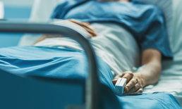 """""""โรคหลอดเลือดดำอุดตัน"""" กับสาเหตุหลักที่เกิดขึ้นที่ """"โรงพยาบาล"""""""