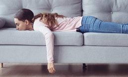 วิธีลดเครียด-ลดเหงา เมื่อต้อง Work From Home นานๆ