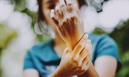 """""""เอ็นข้อมืออักเสบ"""" สาเหตุ อาการ และวิธีรักษา"""