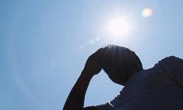 """รับมือ """"ฮีทสโตรก"""" (Heatstroke) เมื่ออุณหภูมิร่างกายสูงอย่างเฉียบพลัน"""