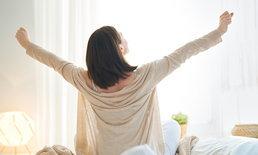 5 สิ่งที่ควรทำตอนเช้า ถ้าอยากมีวันที่ดี