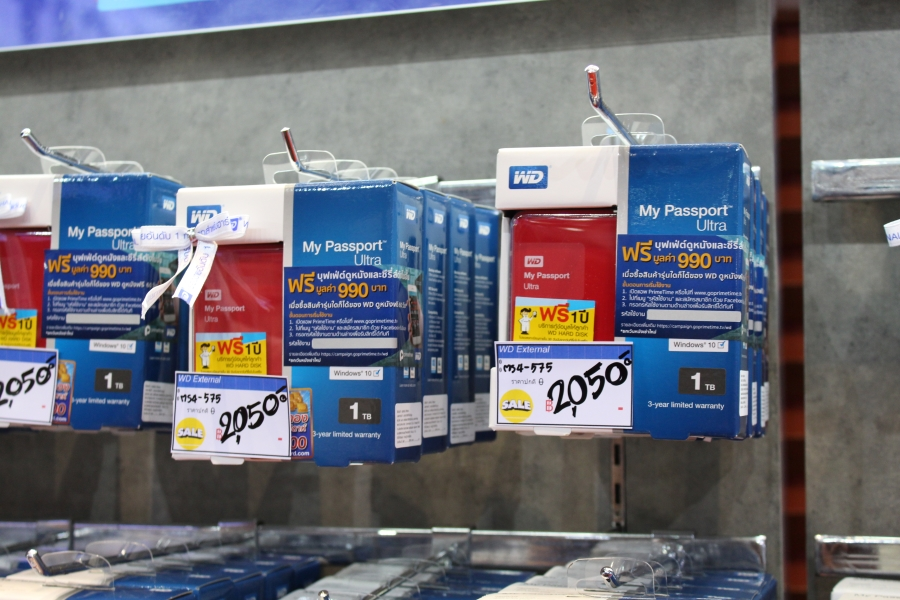 HDD-commart-1 (3)