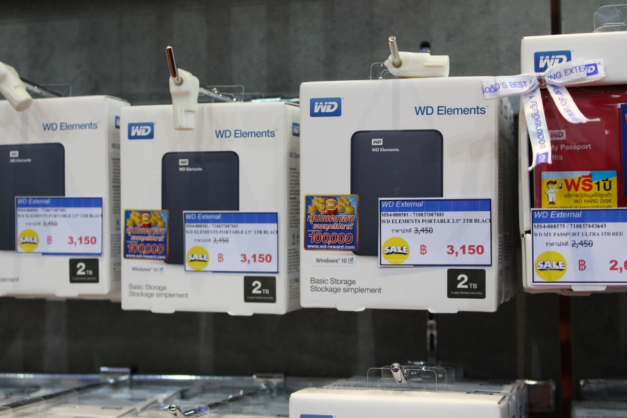 HDD-commart-1 (5)