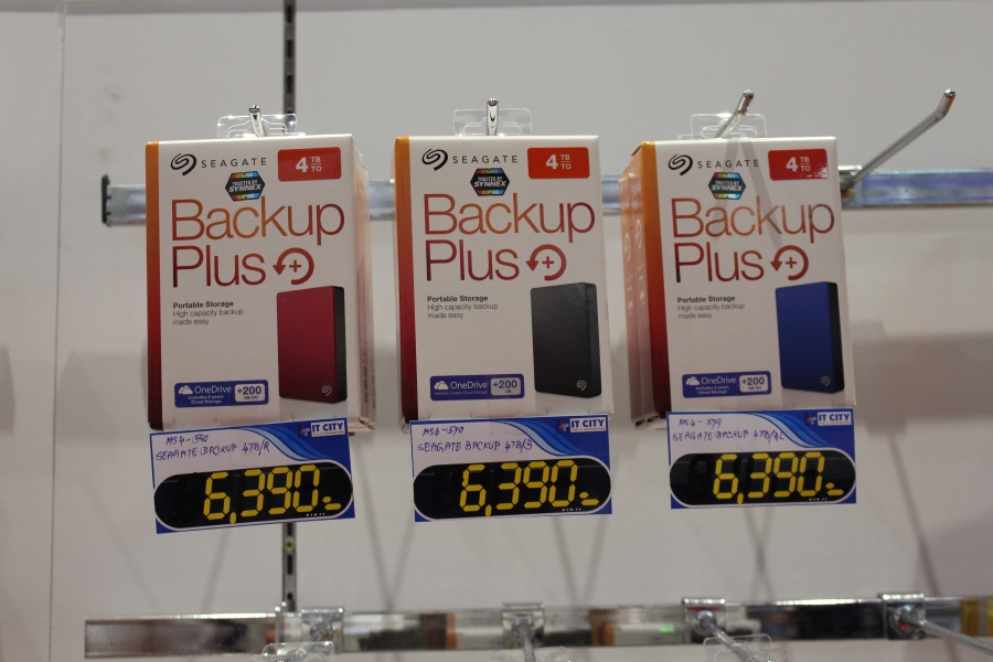 HDD-commart-1 (8)
