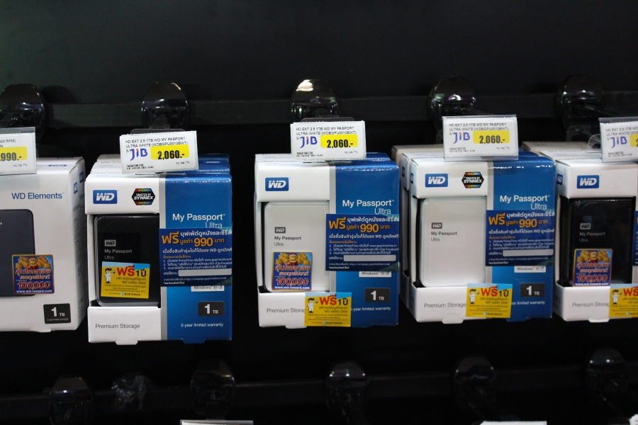 HDD-commart-2 (10)