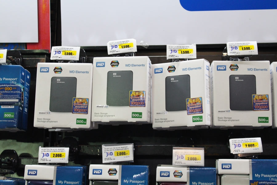 HDD-commart-2 (8)
