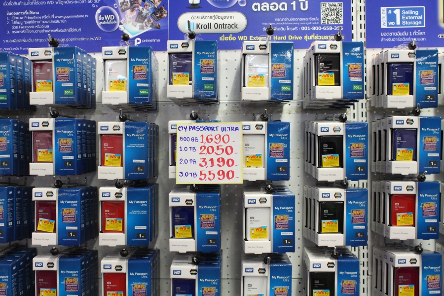 HDD-commart-4 (5)