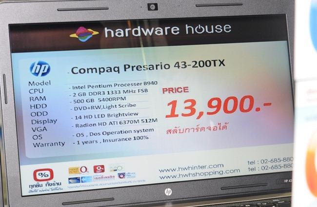 hp-commart-04