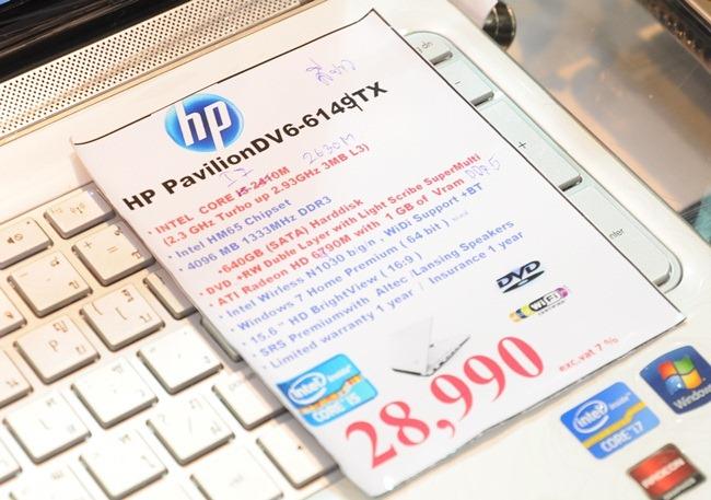 hp-commart-20