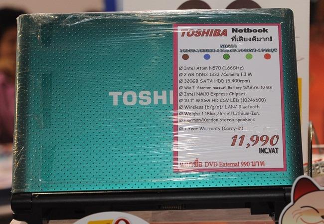 toshiba-commart-02