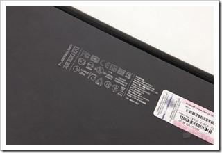 Lenovo IdeaPad U310 Review 32
