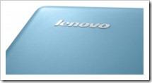 lenovo-u310-ultrabook-aqua-blue