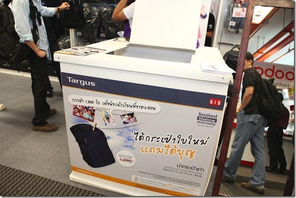 CommartComtech2012-a1 085