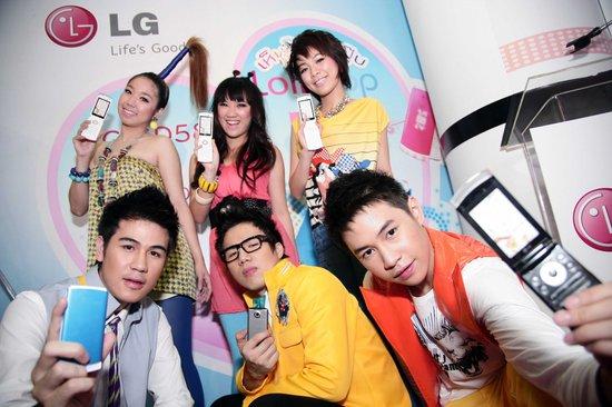 LG_Lollipop_launch__1_