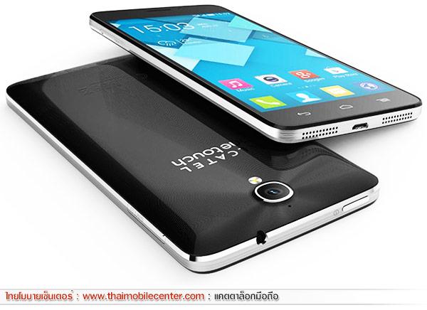 Alcatel One Touch Idol X+