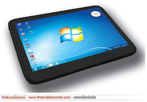 G-Net G-Pad Windows 7